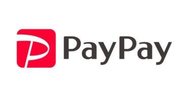 使えるお店急増中。話題の決済アプリ「 PayPay 」でキャッシュレス生活をしよう!!