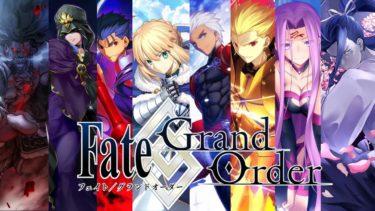 日本が生んだ世界一の「お化けコンテンツ」【Fate/Grand Order】を徹底解説!!